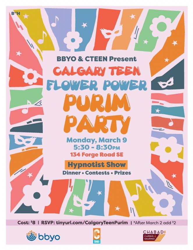 purim party.jpg