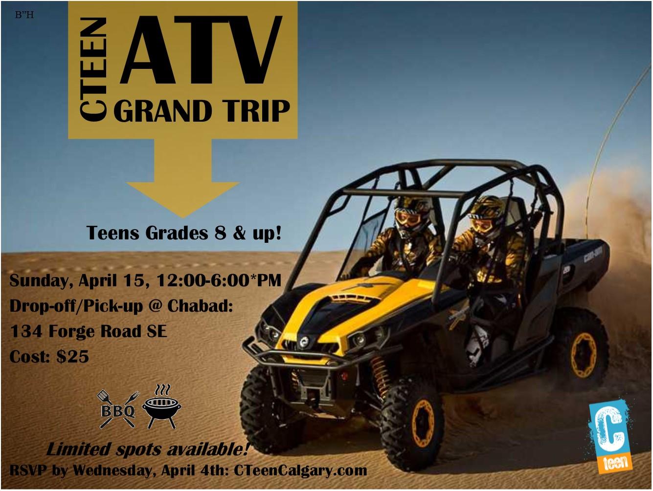 ATV trip.jpg